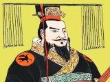 秦始皇-嬴政
